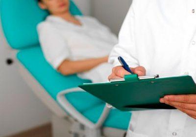 Отдел репродуктивного здоровья