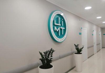 Поликлиника №1 Центра инновационных медицинских технологий НАН Украины