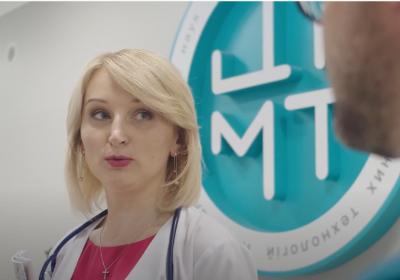 Новітні методи діагностики, сучасне медичне обладнання,  висококваліфіковані медичні та наукові кадри – це відділ діагностики та лікування метаболічних захворювань ЦІМТ