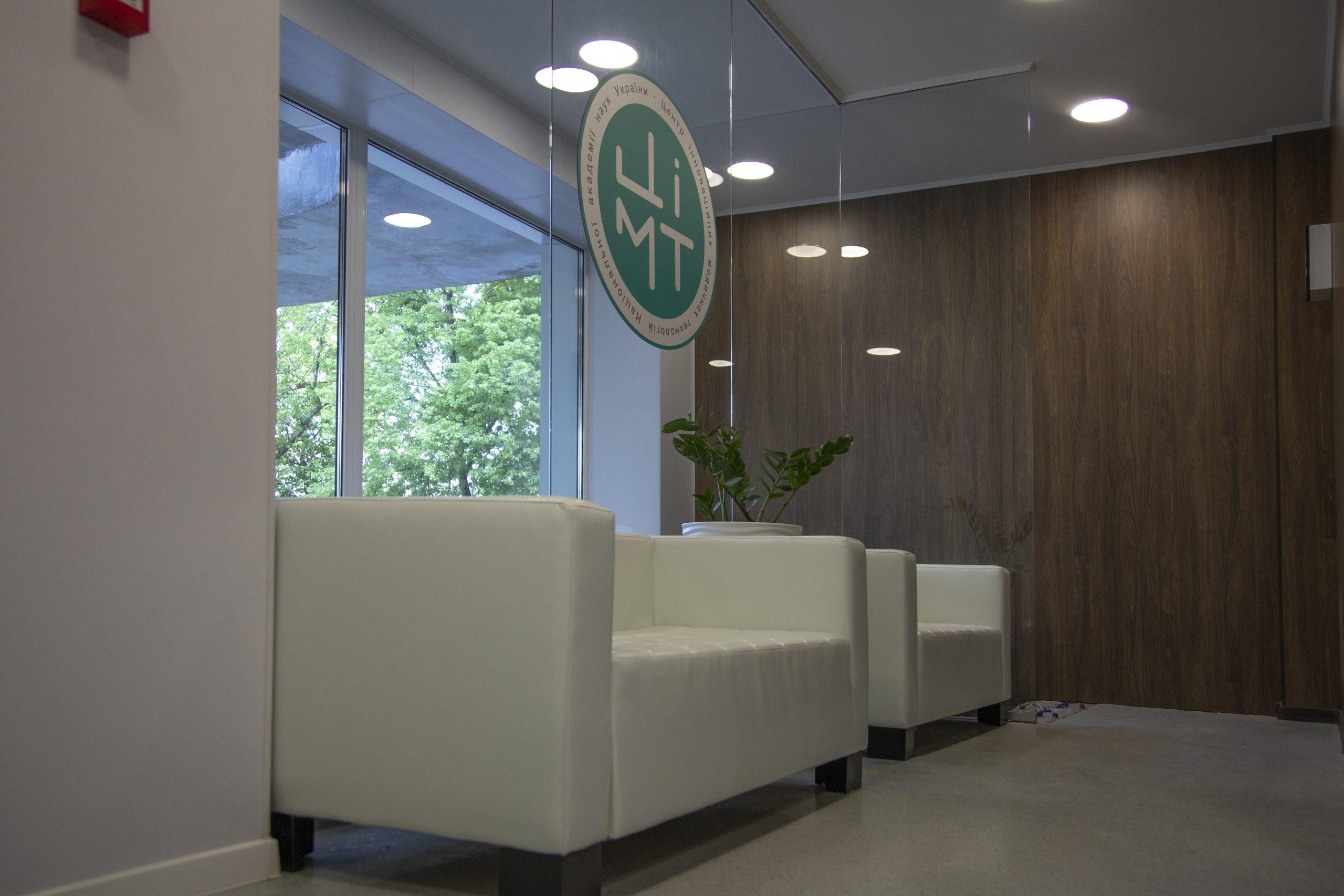 Гінекологічне відділення