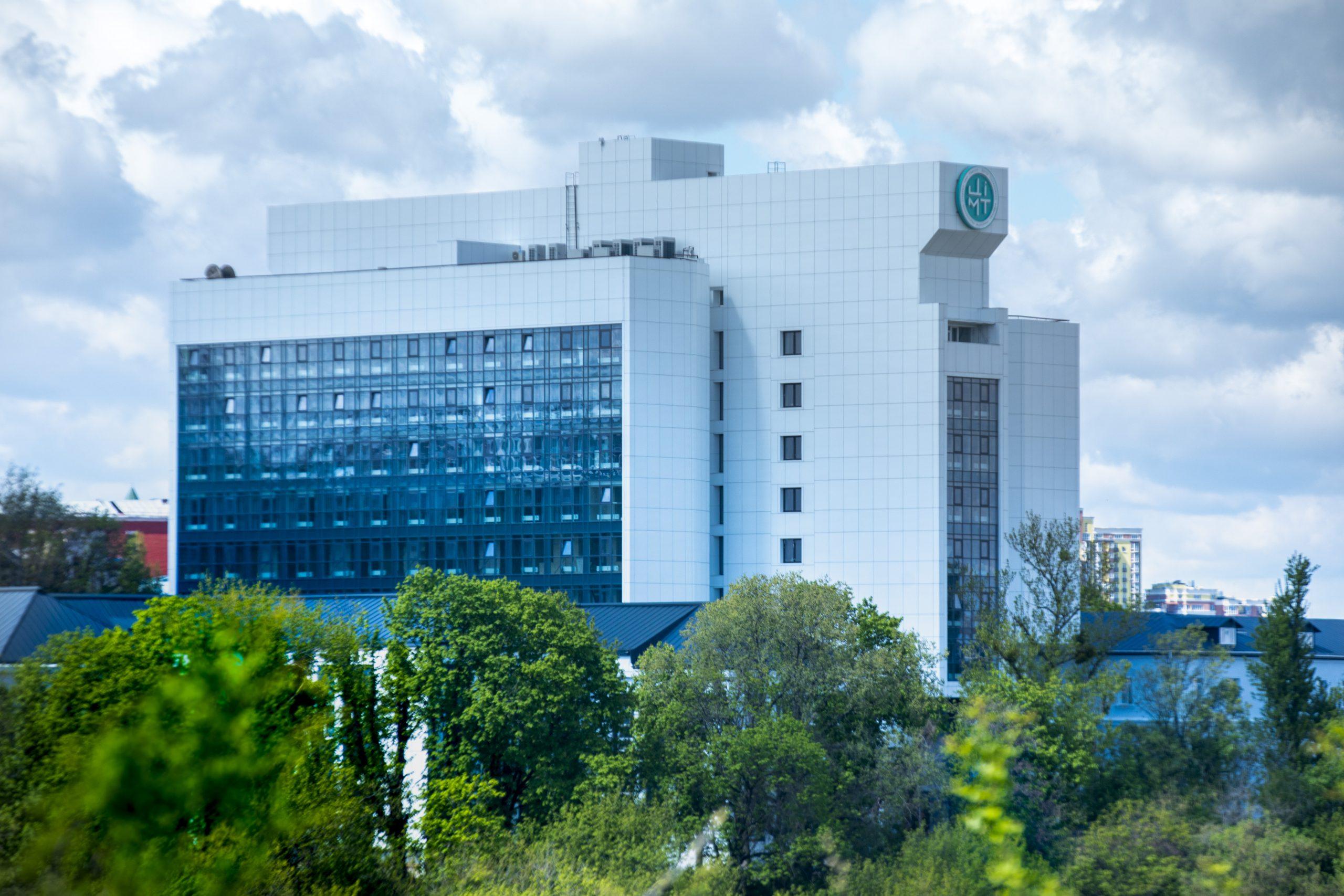 Центр інноваційних медичних технологій Національної академії наук України