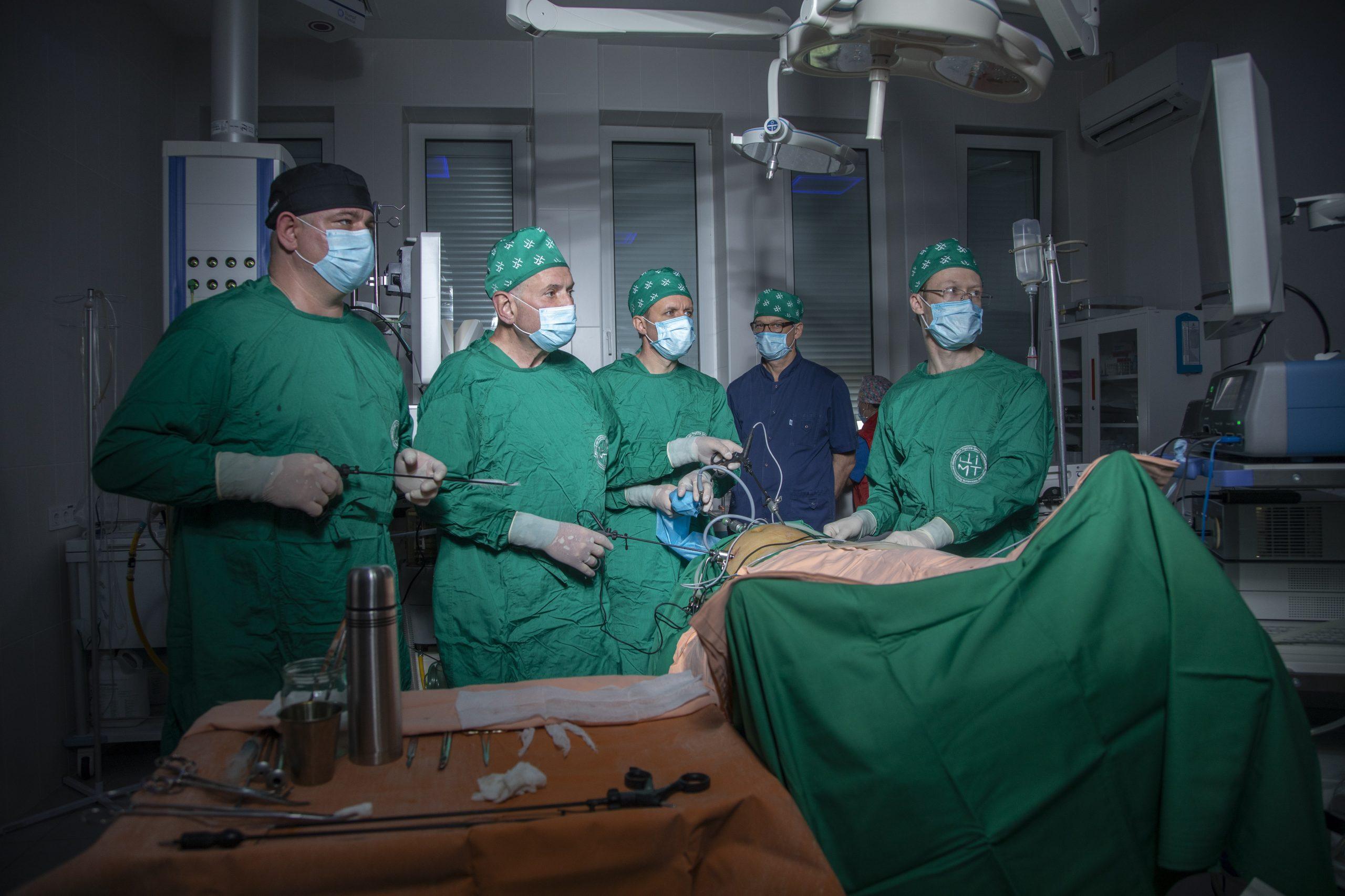 Відділ малоінвазивної хірургії