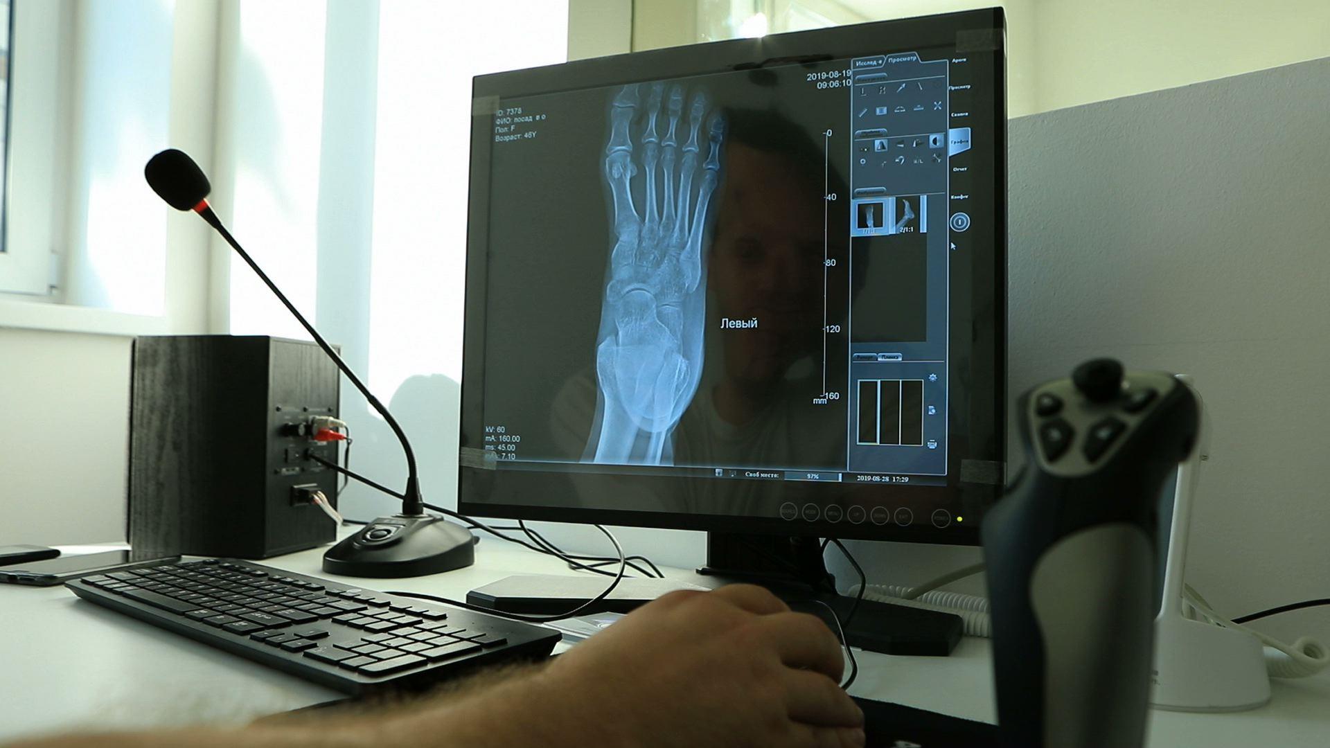 Відділення  рентгенологічної діагностики