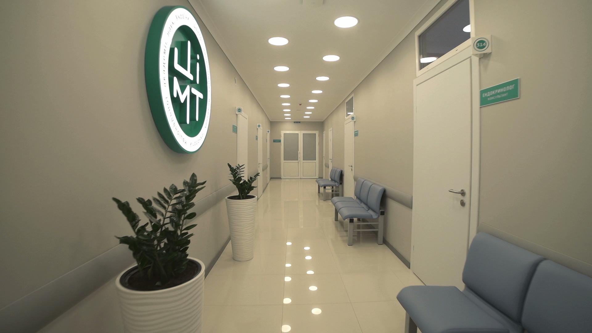 Відділ репродуктивного здоров'я